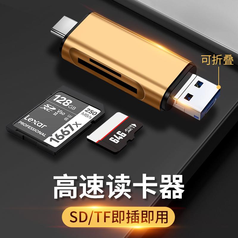 中國代購 中國批發-ibuy99 oppo 读卡器三合一高速USB转接头相机卡大sd内存卡小型tf转换手机接口typec适用于华为电脑OPPO…
