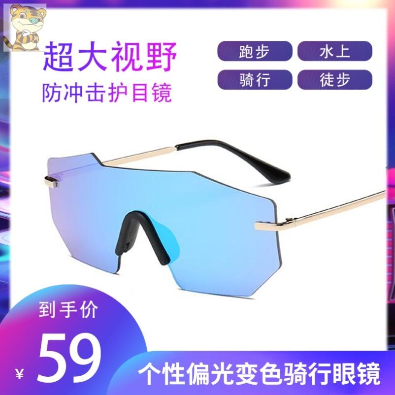 2021新款一体式无框彩色太阳镜男女款个性大框墨镜欧美潮流太阳镜