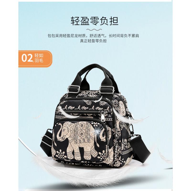 中國代購 中國批發-ibuy99 女士包 新盈博峰商贸店蕾蕾生活用品时尚大容量多层女士手提包斜挎包