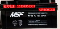 mf24-12 12v24ah mf38-1c2 12v38ah 17ah 12ah 33ah电瓶