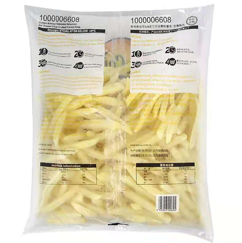 Macon chips Gold Medal Gold selection commercial fried potato chips wrapped in flour frozen semi-finished products 2000g