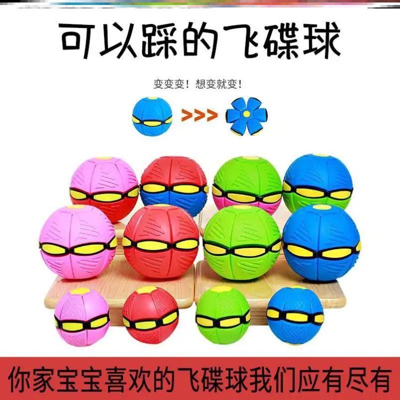 中國代購|中國批發-ibuy99|球类运动|落羽LY儿童玩具球类户外运动脚踩弹力变形球睫毛舞动宝宝弹力球
