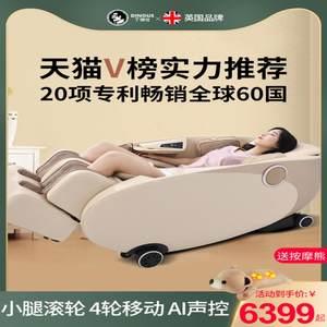 英国丁阁仕A7按摩椅家用全身全自动小型电动太空豪华舱多功能沙发
