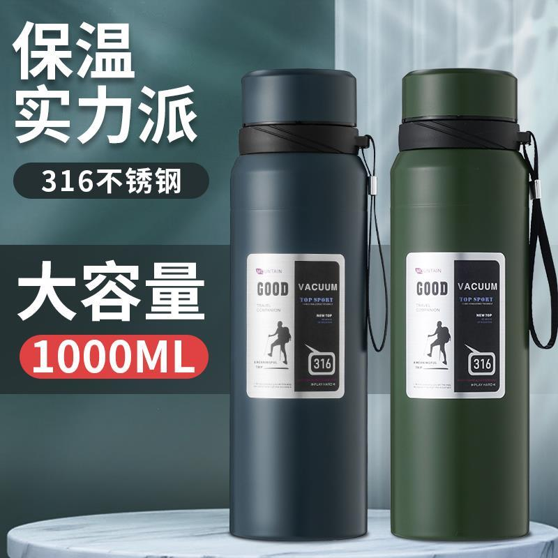 People in the North export 316 stainless steel thermos cups from Colombia. Men and women can carry large capacity all steel for travel