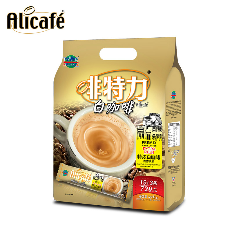 Breitlite strong white coffee imported from Malaysia instant three in one coffee powder refreshing 720g * 4 bags