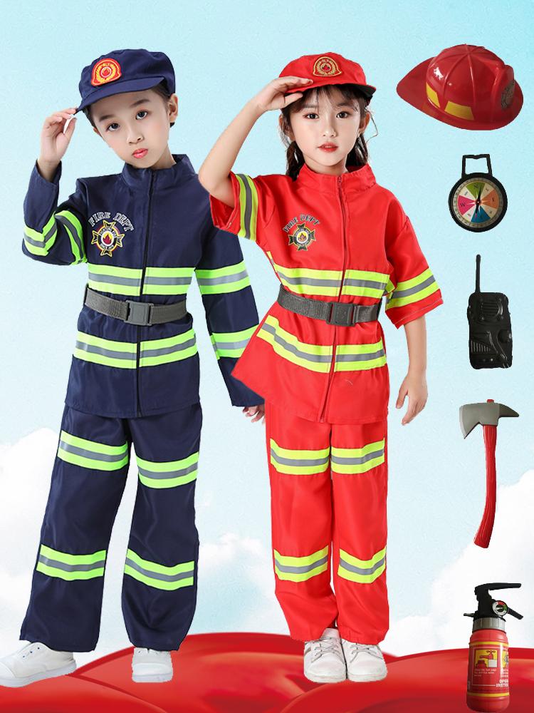 夏装儿童演出服男孩消防员服装幼儿角色扮演表演服消防服短袖套装