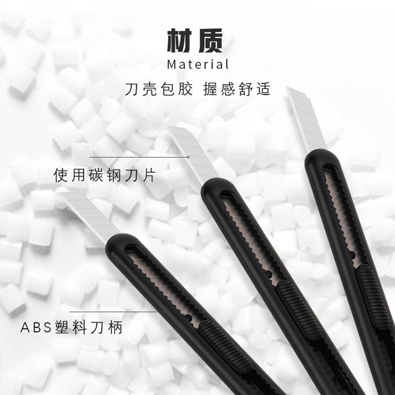。 Mia art Shenggong sketch sketch carving lead carbon pen sharpening pointed office tools wallpaper cutting carving art knife Art