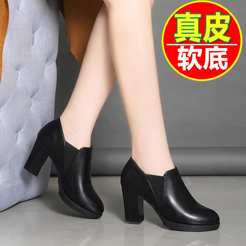 雪地意尓�0�7真皮单鞋女粗跟2021春秋季新款高跟鞋百搭中跟小皮