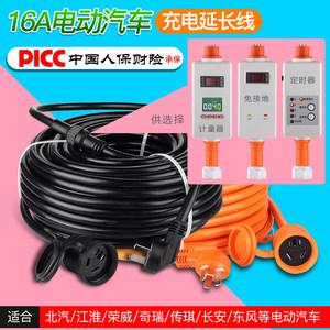 电动汽车充电线4平方新能源汽车充电延长线16A免接地计量定时器