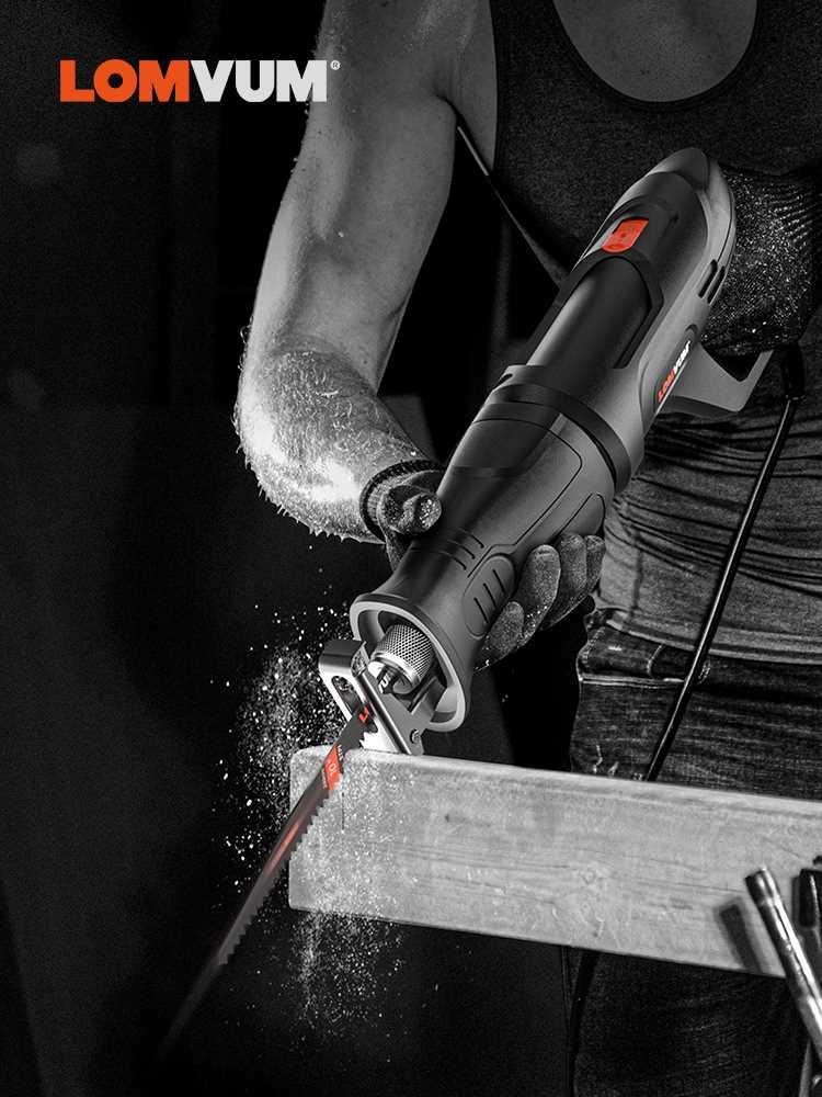 龙韵往复锯电动马刀锯多功能家用小型切割锯大功率手持电锯子