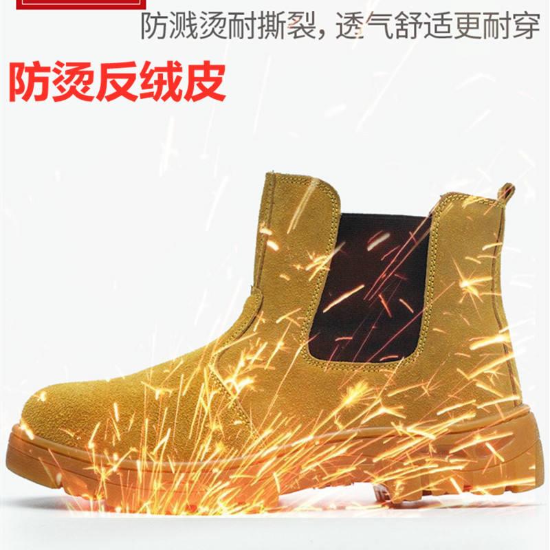 四季劳保鞋高帮带钢板电焊工作鞋防砸防刺穿钢头安全鞋.无鞋带套