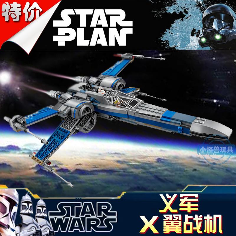 乐高新品星球大战系列义军X翼战机宇宙飞船直升机男拼装积木玩具8