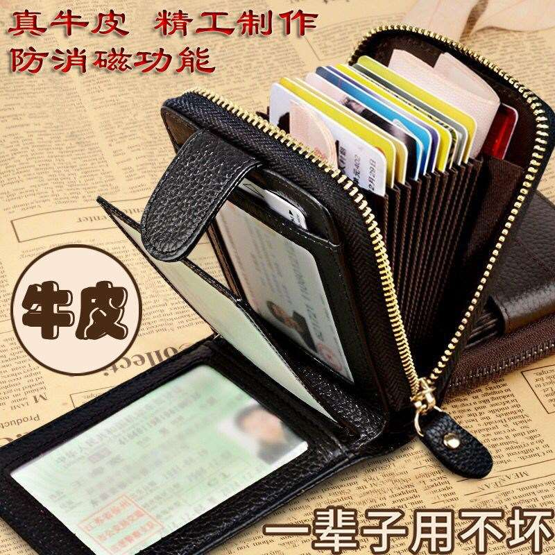 Drivers license card bag man pull m chain card bag woman mans wallet multi function drivers license leather case man