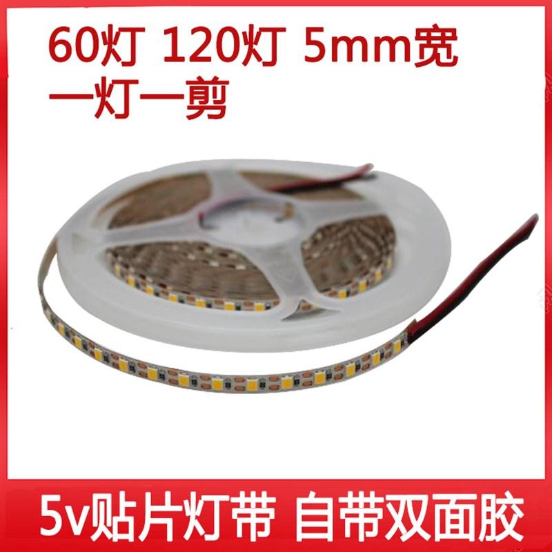 Другие аксессуары для кормления Артикул 651521608845