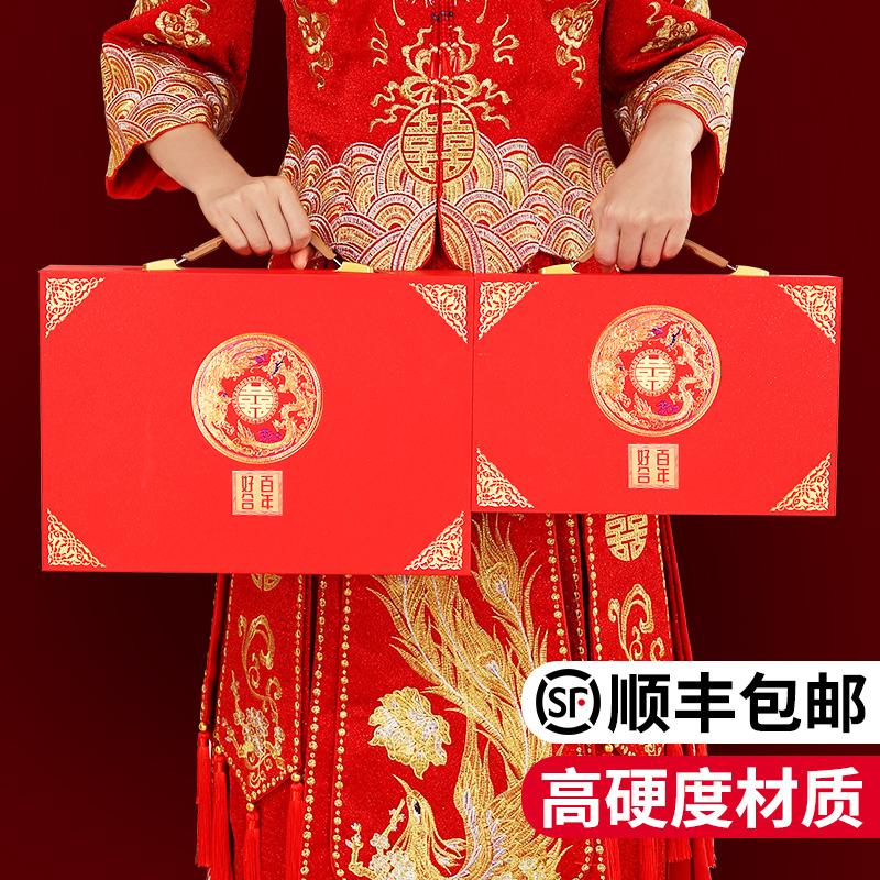 彩礼钱盒子结婚用品大全礼金订婚箱聘提亲礼盒金盒礼袋定婚彩三金