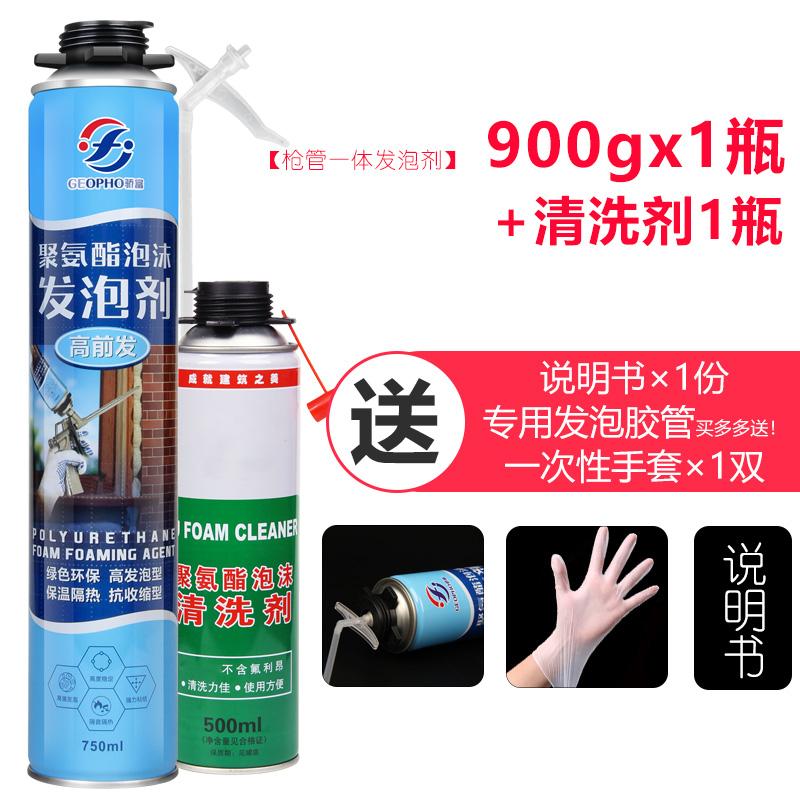 ヘアスタイリング剤のシーリング剤ポリウレタンの発泡ドアと窓の間に膨張した泡があります。防水穴を塞いで、シーリング剤を補充して、Z用の膨張泡を充填します。