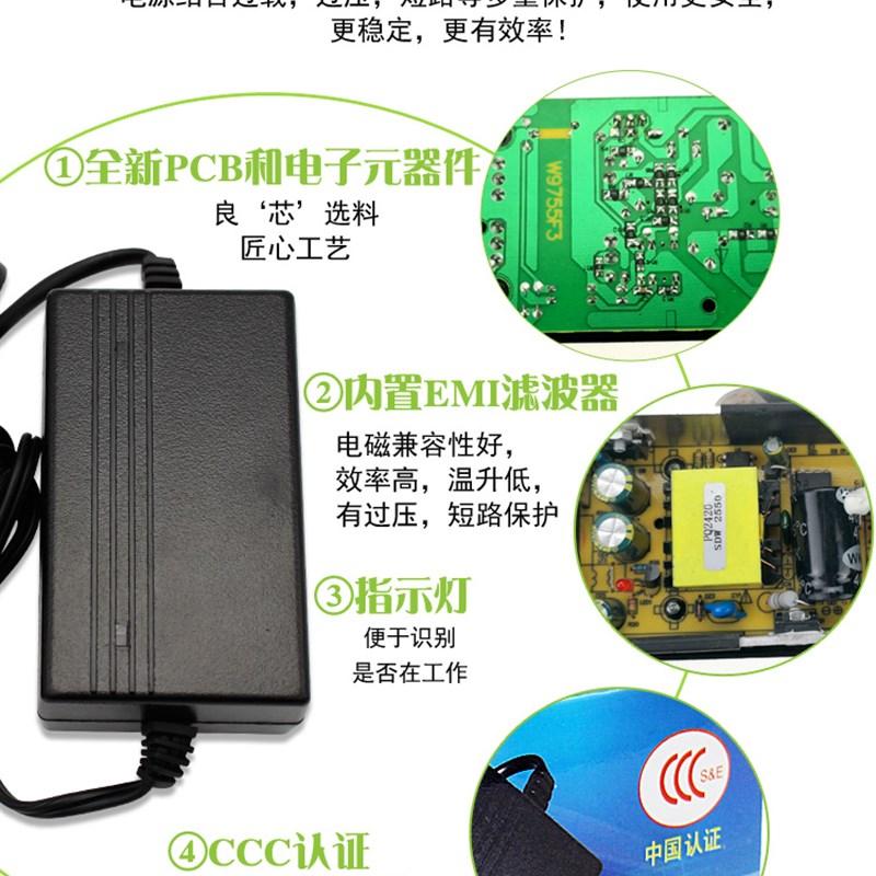 粤威12Ve通用MEDE电子琴得理乐器电子琴电源适配器稳压变痒