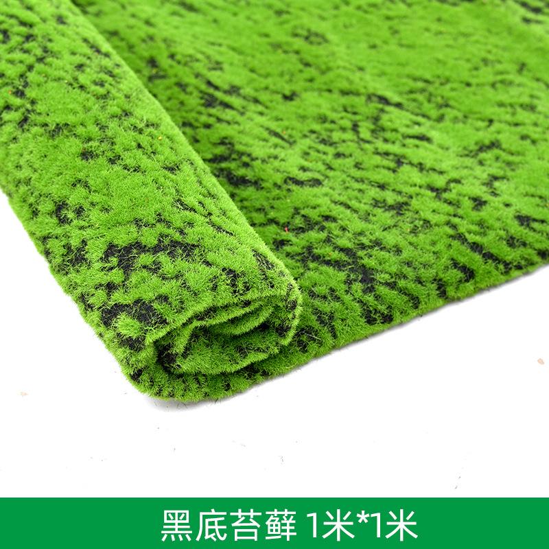新款 苔藓 假背景植物墙装饰绿植微景观植绒草皮绿色 仿真青苔