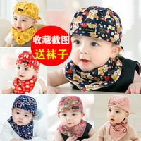 查看网红宝宝新生儿童婴儿帽子春秋薄款男女孩冬季小公主洋帅气海盗帽价格