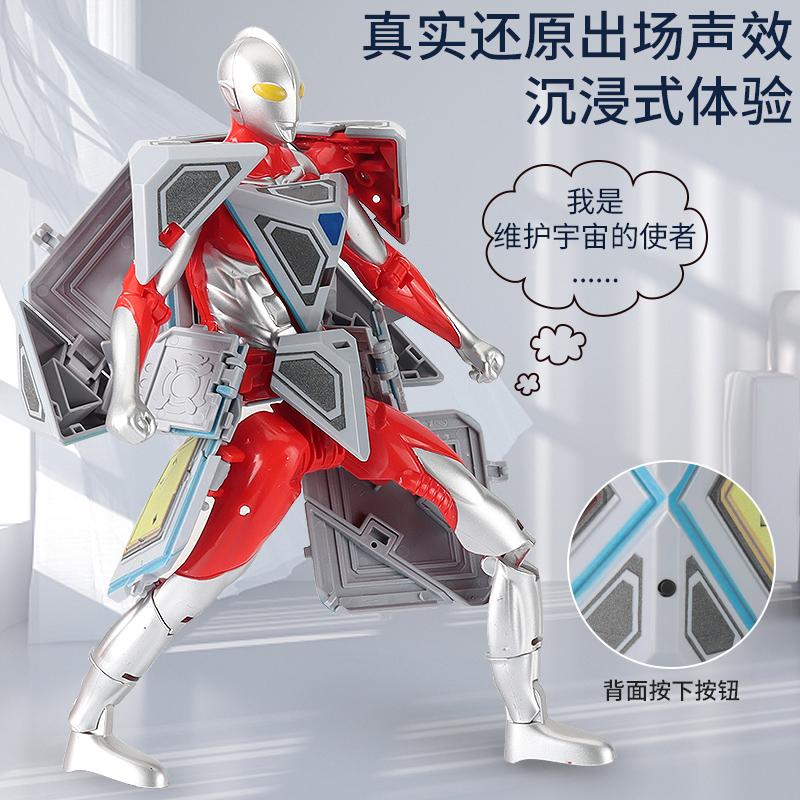 正版钢铁飞龙之奥特曼变形魔方可动超人偶模型变形蛋Q版公仔玩具