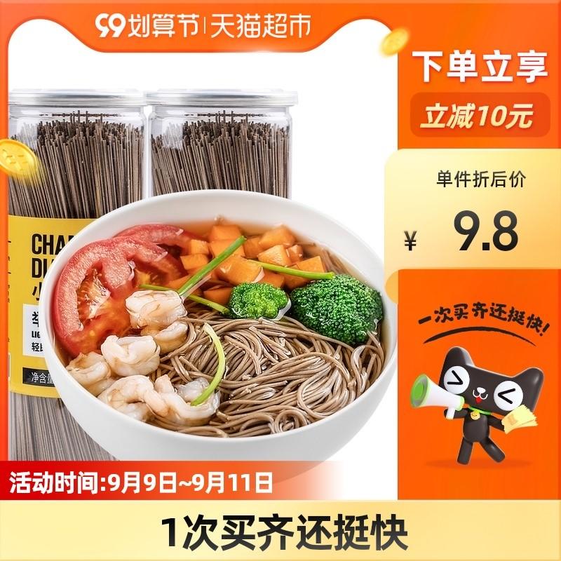 荞麦魔芋龙须面芥麦荞面面条低0脂肪无糖精纯代餐饱腹主食500g