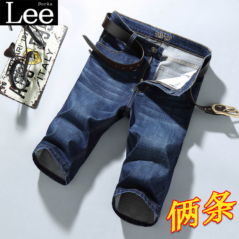 Summer thin denim shorts mens Capris elastic youth slim casual summer loose pants mens Breeches