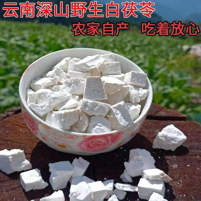 云南农特产品批发