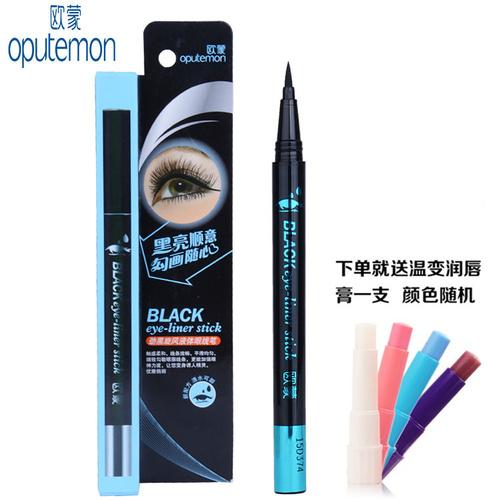 欧蒙劲黑旋风液体眼线笔正品 硬头眼线液水笔持久防水不晕染彩妆