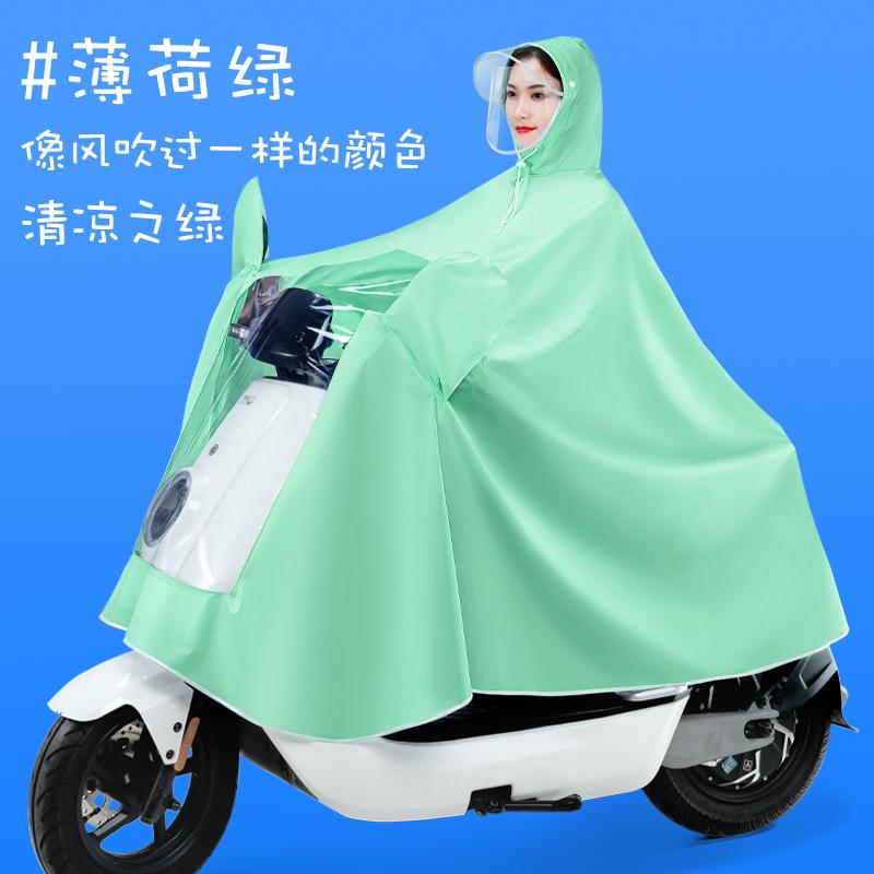 秋季新款电动电瓶车雨衣女士女款可爱单人长款全身防暴雨骑行雨披