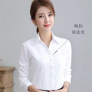 弹力免烫v领职业装长袖衬衫女修身显瘦商务正装韩版防走光工作服