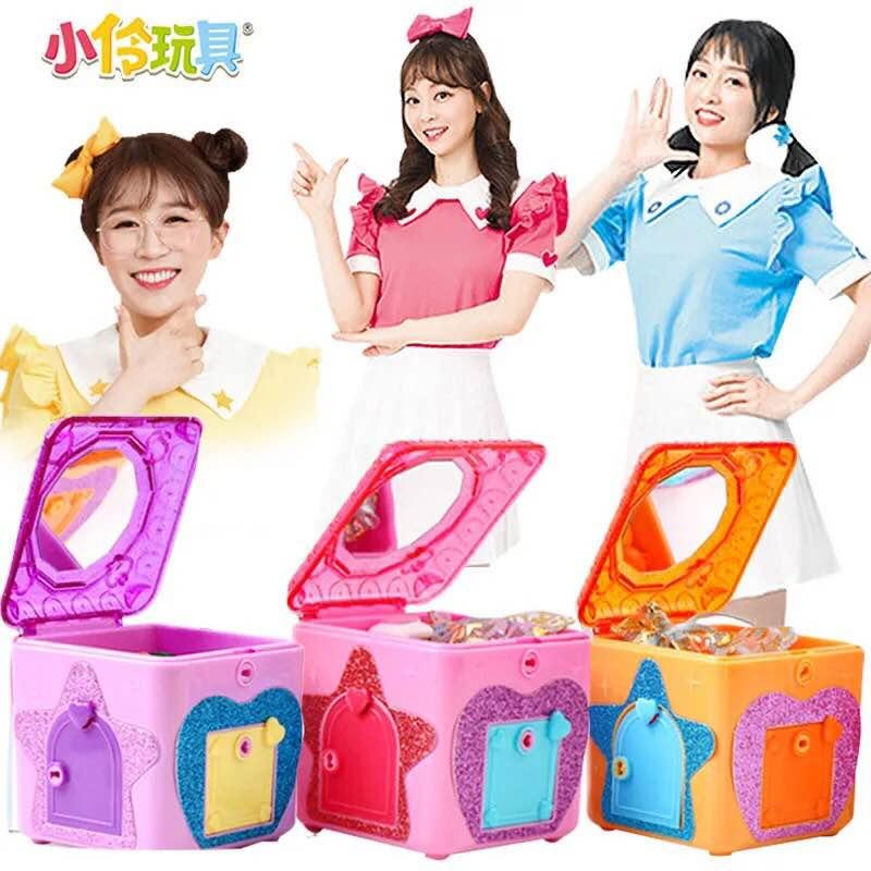 Surprise treasure box blind box Princess Jewelry Box Girl guess demolition music childrens jewelry t Bracelet key Aisha toy