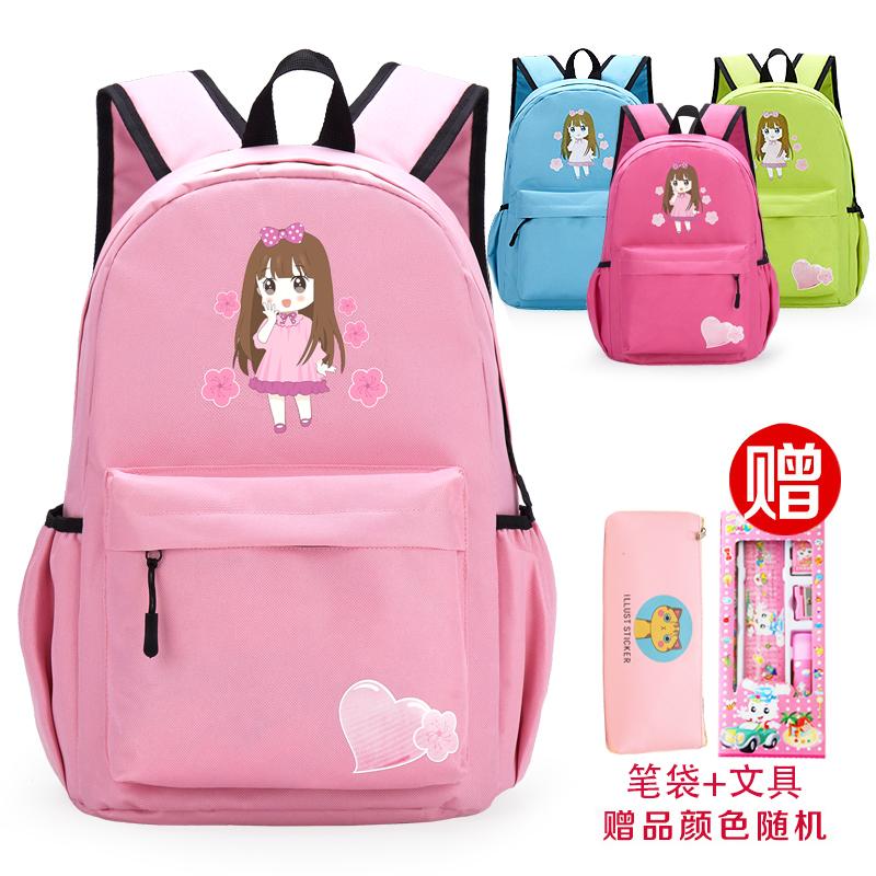 可爱小学生书包女孩1-6年级儿童幼儿园轻便一三年级双肩包中大班