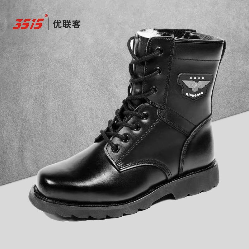 3515强人保暖男靴2021冬棉鞋保暖羊毛靴皮毛一体户外防寒休闲短靴