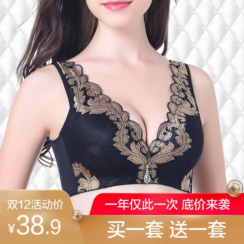 女士无钢圈文胸性感蕾丝聚拢小胸罩大码收副乳厚薄款透气内衣套装