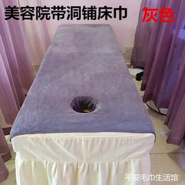 美容院床浴巾鋪床專用帶開洞大毛巾足療按摩床單吸水定制LOGO繡字圖片