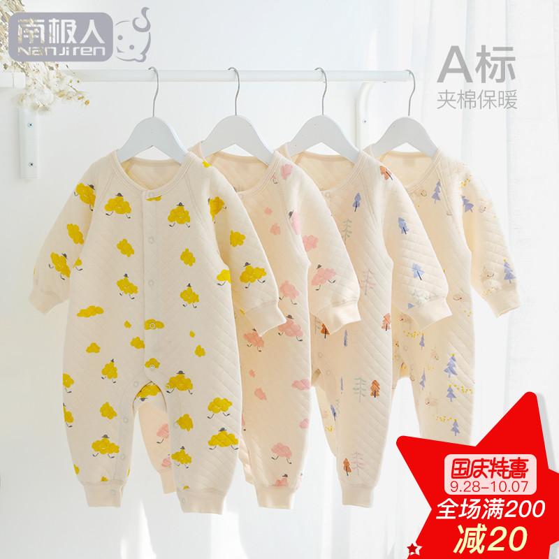南极人婴儿衣服秋冬纯棉保暖0-1岁新生儿连体衣男女宝宝哈衣爬服(非品牌)
