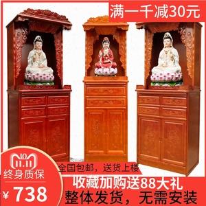佛龛立柜供桌供台实木神龛神台观音佛台佛柜神柜家用财神爷供奉桌