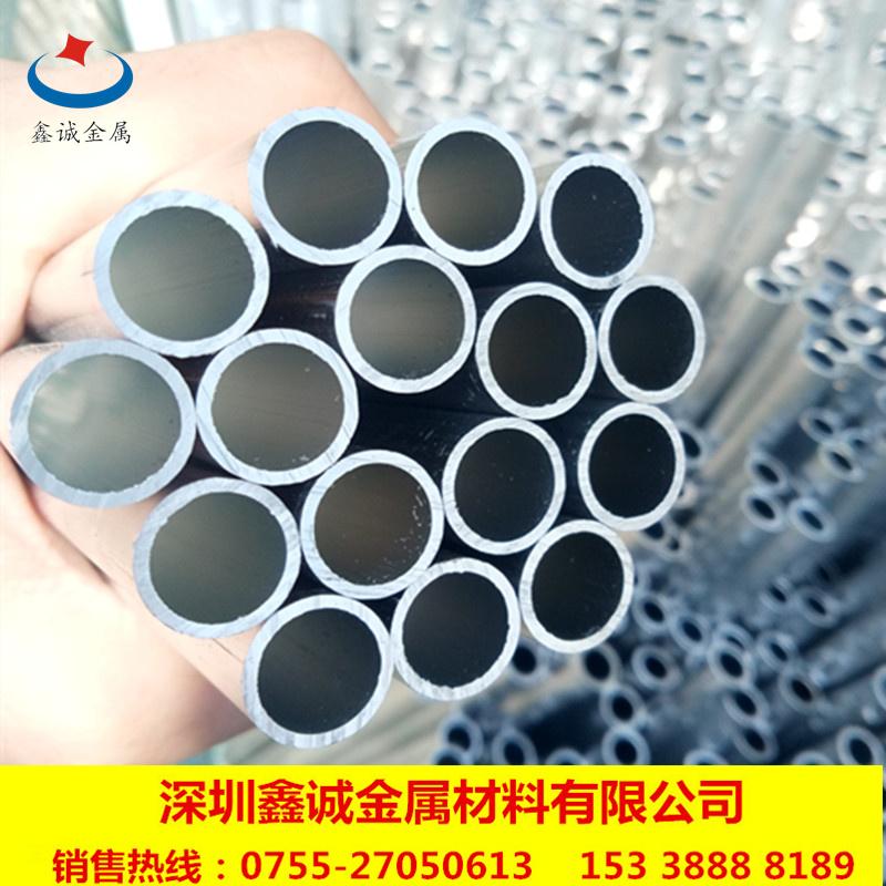 现货供应6061-t6铝管/6063铝合金管 国标铝管-精抽薄壁铝管 切割