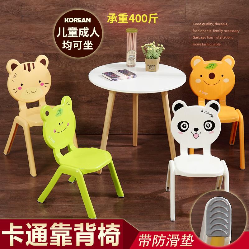 卡通造型兒童椅子寫字靠背椅家用幼兒園塑料餐椅可愛矮凳子墊腳椅