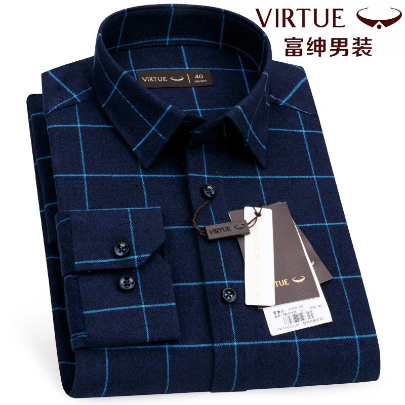 富绅新品免烫格子正装长袖衬衫男式纯棉秋季商务休闲中年男士衬衣