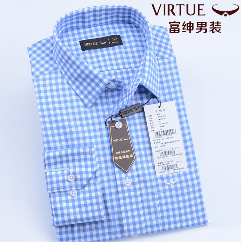 Fu Shens new style silk like all cotton mens long sleeve shirt mens Blue Check Cotton Long Sleeve Shirt