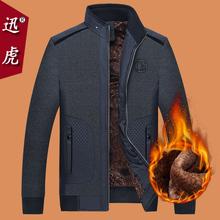 秋冬季 50岁中老年人加绒加厚 夹克衫 夹克外套40爸爸装 中年男士 新款