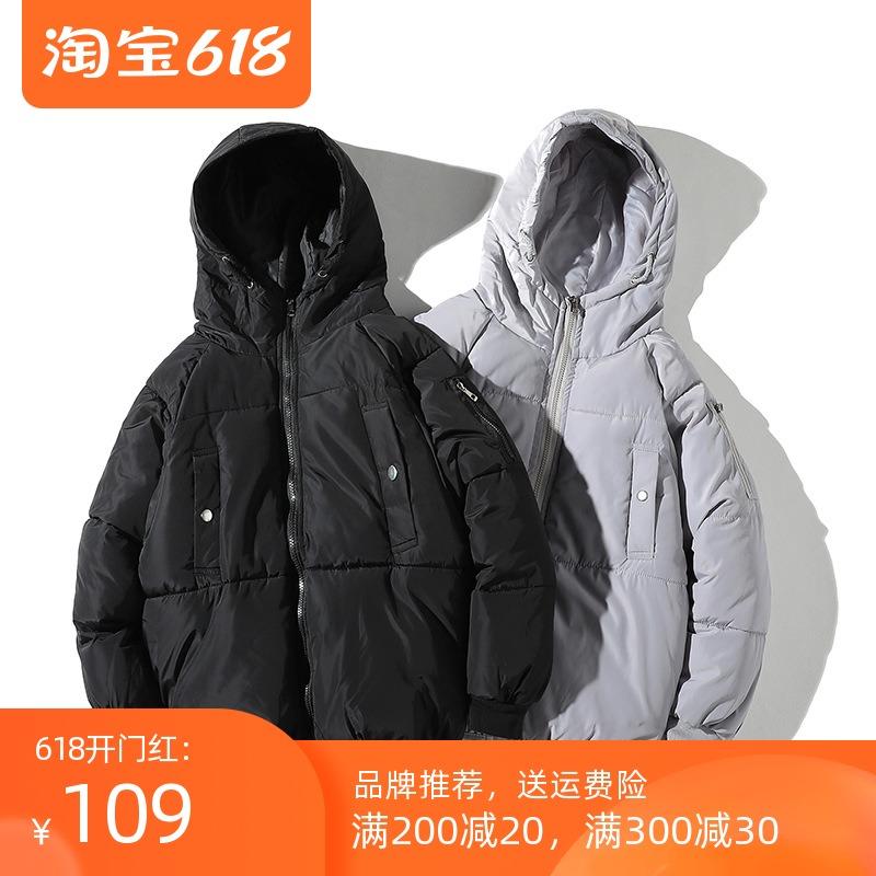冬季男式带帽新款韩版修身棉服
