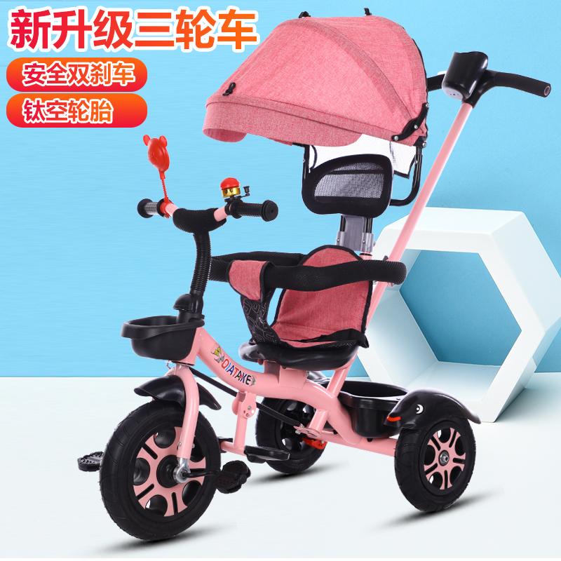 チャターク子供用三輪車自転車1-3-2-5軽便ベビーカーの赤ちゃん自転車