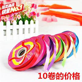 塑料彩带手工折风铃彩带婚庆用品气球专用丝带彩带礼品蛋糕盒装饰