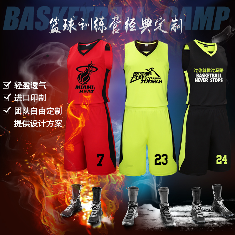 Basketball suit mens and womens childrens ball clothing customized college students competition team uniform summer training sports vest print number
