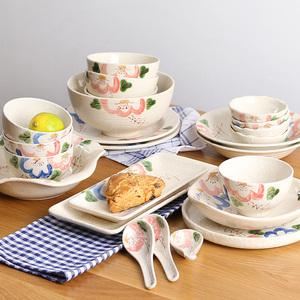 素宝 餐具套装碗盘4人家用陶瓷器日式碗碟套装手绘釉下彩结婚送礼