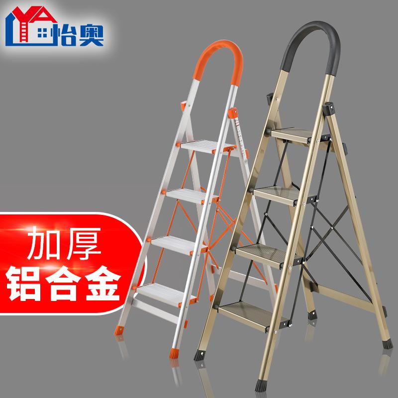 怡奥家用折叠梯加厚铝合金梯子人字梯移动楼梯室内工程梯楼梯凳椅