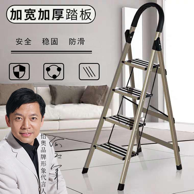 梯子家用铝合金室内人字折叠伸缩便携多功能加厚不锈钢爬楼扶梯凳