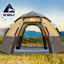 Male Wolf Outdoor Automatic Tent Free of Setting up Quick Opening Tent 3-4 Persons Ultra Light Camping Tent Double Rainproof Tent